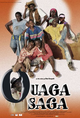 Постер фильма Сага Уага (2004)