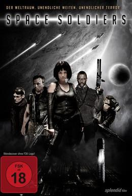 Постер фильма Стервятники (2013)