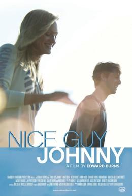 Постер фильма Хороший парень Джонни (2010)