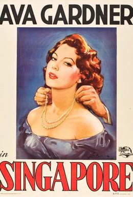 Постер фильма Сингапур (1947)
