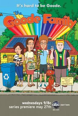 Постер фильма Семейка Гудов (2009)