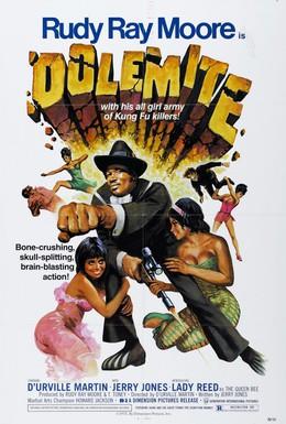 Постер фильма Долемайт (1975)