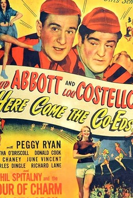 Постер фильма Сюда идут студентки (1945)