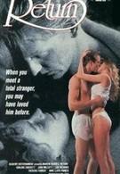 Возвращение (1985)