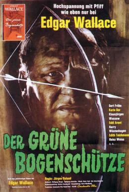 Постер фильма Зеленый лучник (1961)