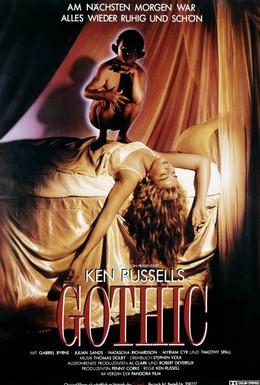 Постер фильма Готика (1986)