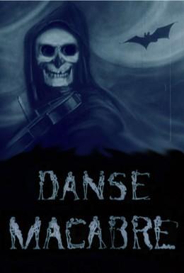 Постер фильма Пляска смерти (1922)