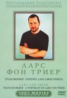 Трансформер – Портрет Ларса фон Триера (1997)