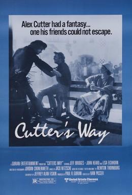 Постер фильма Путь Каттера (1981)