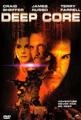 Постер фильма Глубокое погружение (2000)