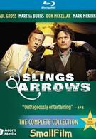 Пращи и стрелы (2003)