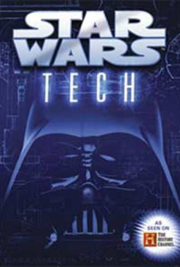 Постер фильма Механизм Звездных войн (2007)