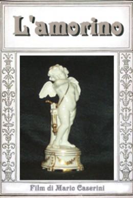 Постер фильма Амурчик (1910)