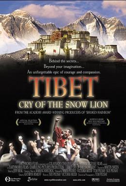 Постер фильма Тибет: Плач снежного льва (2002)