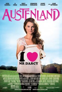Постер фильма Остинленд (2013)