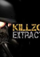 Killzone: Эвакуация (2011)