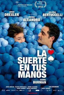 Постер фильма Включая все (2012)