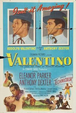 Постер фильма Валентино (1951)
