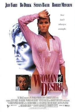 Постер фильма Жрица страсти (1994)