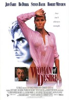 Жрица страсти (1994)