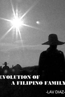 Постер фильма Эволюция филиппинской семьи (2004)