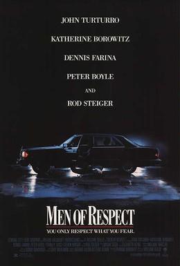 Постер фильма Уважаемые люди (1990)