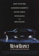 Уважаемые люди (1990)
