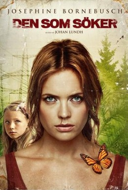 Постер фильма Если хочешь, ищи (2013)