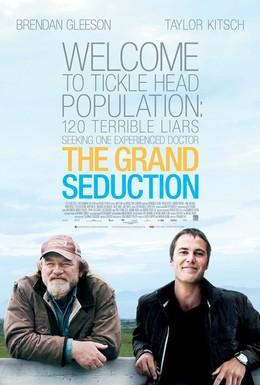 Постер фильма Большая афера (2013)