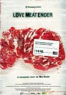 Страсти по мясу (2011)