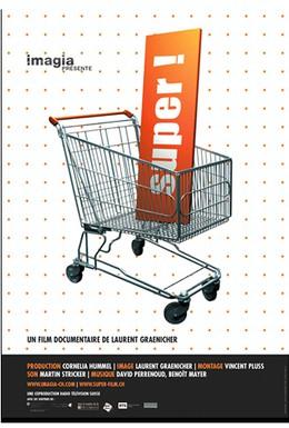 Постер фильма Супермаркет (2013)