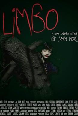 Постер фильма Лимбо (2014)