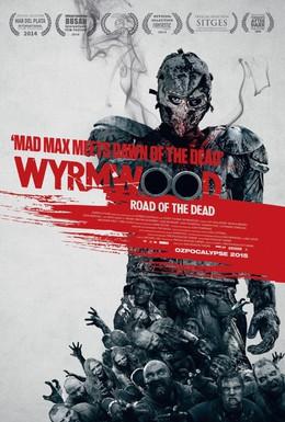 Постер фильма Полынь: Дорога мёртвых (2014)