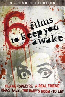 Постер фильма Новогодняя история (2005)