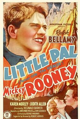 Постер фильма Маленький друг (1935)