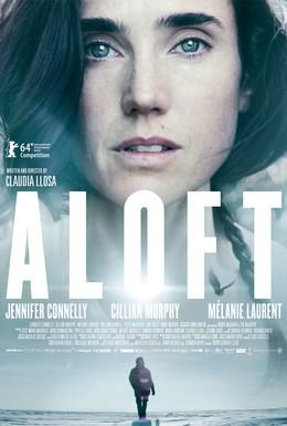 Постер фильма В воздухе (2014)