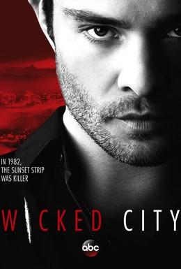 Постер фильма Злой город (2015)