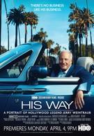 Его путь (2011)