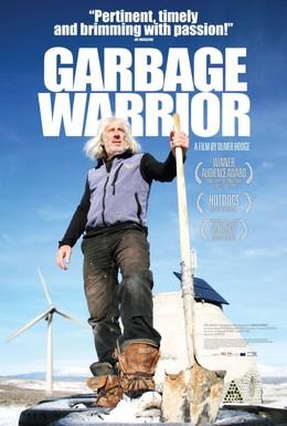 Постер фильма Мечты из мусора (2007)