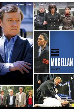 Постер фильма Комиссар Мажелан (2011)