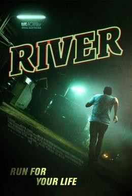 Постер фильма Река (2015)