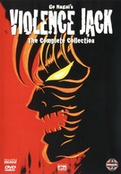 Жестокий Джек (1986)