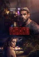 Фаранг (2017)