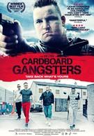 Картонные гангстеры (2016)