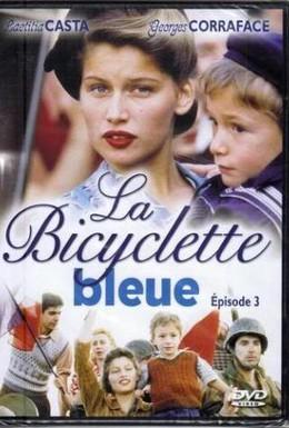 Постер фильма Голубой велосипед (2000)