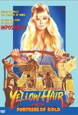 Постер фильма Златовласка и золотая крепость (1984)