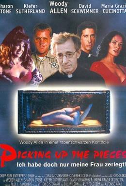 Постер фильма По кусочкам (2000)