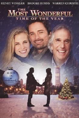 Постер фильма Лучшее время года (2008)