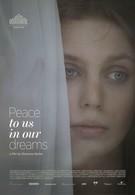 Покой нам только снится (2015)