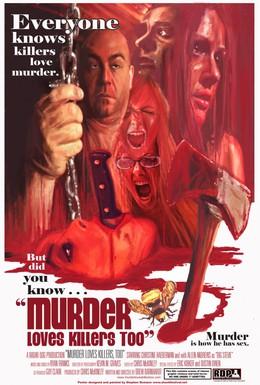 Постер фильма Маньяки любят убивать (2009)